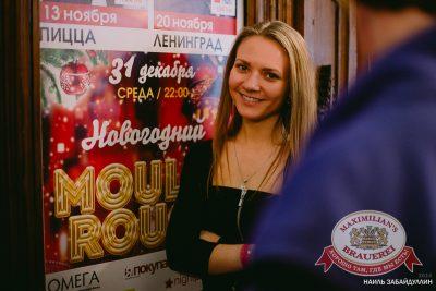 Группа «Пицца», 13 ноября 2014 - Ресторан «Максимилианс» Челябинск - 37