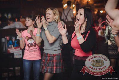 Группа «Виктор», 21 марта 2014 - Ресторан «Максимилианс» Челябинск - 03