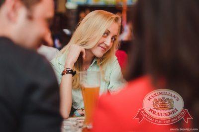 Группа «Виктор», 21 марта 2014 - Ресторан «Максимилианс» Челябинск - 11