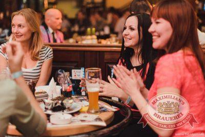 Группа «Виктор», 21 марта 2014 - Ресторан «Максимилианс» Челябинск - 15