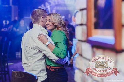 Группа «Виктор», 21 марта 2014 - Ресторан «Максимилианс» Челябинск - 18