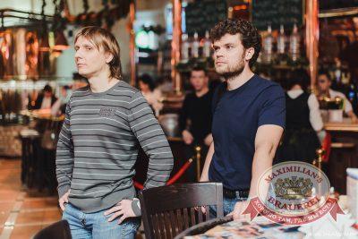 Группа «Виктор», 21 марта 2014 - Ресторан «Максимилианс» Челябинск - 20