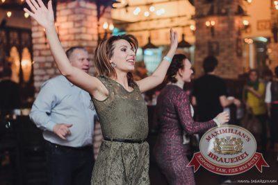 Группа «Виктор», 21 марта 2014 - Ресторан «Максимилианс» Челябинск - 21