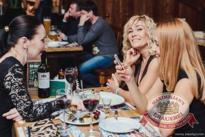 Группа «Виктор», 21 марта 2014 - Ресторан «Максимилианс» Челябинск - 26