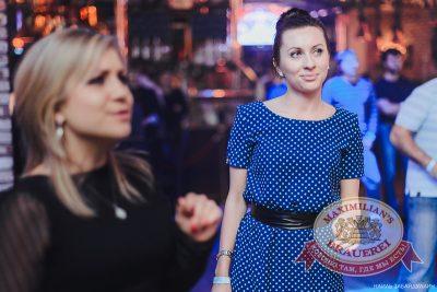 Группа «Виктор», 21 марта 2014 - Ресторан «Максимилианс» Челябинск - 28