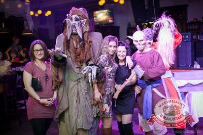 Halloween: второй день шабаша. Акт первый, 1 ноября 2014 - Ресторан «Максимилианс» Челябинск - 02