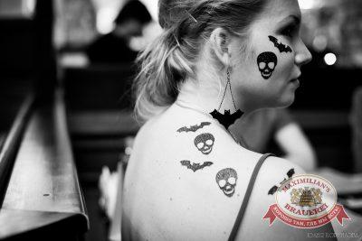 Halloween: второй день шабаша. Акт первый, 1 ноября 2014 - Ресторан «Максимилианс» Челябинск - 05