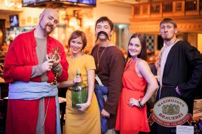 Halloween: второй день шабаша. Акт первый, 1 ноября 2014 - Ресторан «Максимилианс» Челябинск - 08