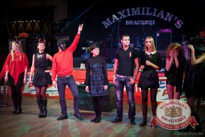 Halloween: второй день шабаша. Акт первый, 1 ноября 2014 - Ресторан «Максимилианс» Челябинск - 16