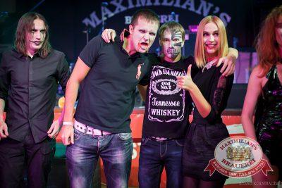 Halloween: второй день шабаша. Акт первый, 1 ноября 2014 - Ресторан «Максимилианс» Челябинск - 17