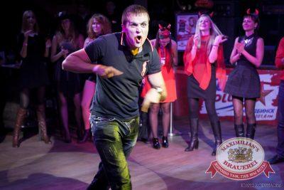 Halloween: второй день шабаша. Акт первый, 1 ноября 2014 - Ресторан «Максимилианс» Челябинск - 20