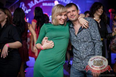 Halloween: второй день шабаша. Акт первый, 1 ноября 2014 - Ресторан «Максимилианс» Челябинск - 39