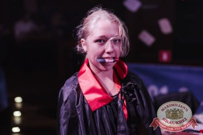 Halloween: первый день шабаша. Вечеринка по мотивам фильма «Гоголь», 27 октября 2017 - Ресторан «Максимилианс» Челябинск - 18