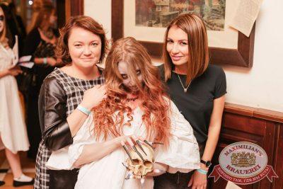 Halloween: первый день шабаша. Вечеринка по мотивам фильма «Гоголь», 27 октября 2017 - Ресторан «Максимилианс» Челябинск - 2