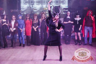 Halloween: первый день шабаша. Вечеринка по мотивам фильма «Гоголь», 27 октября 2017 - Ресторан «Максимилианс» Челябинск - 21