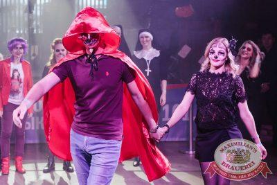 Halloween: первый день шабаша. Вечеринка по мотивам фильма «Гоголь», 27 октября 2017 - Ресторан «Максимилианс» Челябинск - 26
