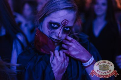 Halloween: первый день шабаша. Вечеринка по мотивам фильма «Гоголь», 27 октября 2017 - Ресторан «Максимилианс» Челябинск - 46