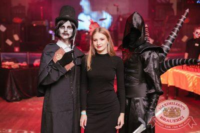 Halloween: первый день шабаша. Вечеринка по мотивам фильма «Гоголь», 27 октября 2017 - Ресторан «Максимилианс» Челябинск - 6