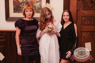 Halloween: первый день шабаша. Вечеринка по мотивам фильма «Гоголь», 27 октября 2017 - Ресторан «Максимилианс» Челябинск - 7