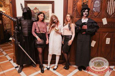 Halloween: первый день шабаша. Вечеринка по мотивам фильма «Гоголь», 27 октября 2017 - Ресторан «Максимилианс» Челябинск - 8