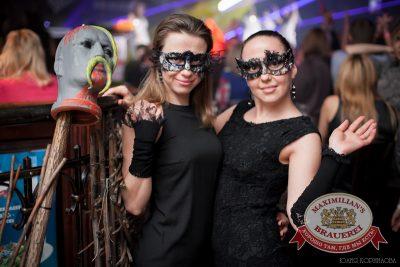 Halloween: второй день шабаша. Акт второй. «Дыхание ночи»: DJ Kley, 1 ноября 2014 - Ресторан «Максимилианс» Челябинск - 06