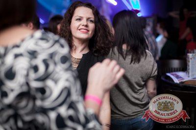 Halloween: второй день шабаша. Акт второй. «Дыхание ночи»: DJ Kley, 1 ноября 2014 - Ресторан «Максимилианс» Челябинск - 16