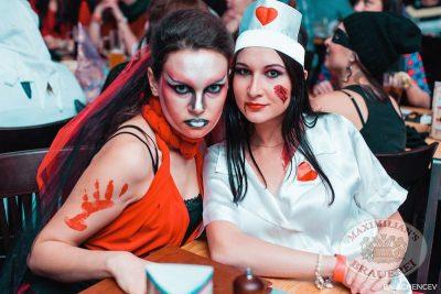 Halloween в «Максимилианс», 1 ноября 2013 - Ресторан «Максимилианс» Челябинск - 05