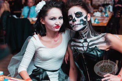 Halloween в «Максимилианс», 1 ноября 2013 - Ресторан «Максимилианс» Челябинск - 06