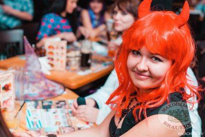 Halloween в «Максимилианс», 1 ноября 2013 - Ресторан «Максимилианс» Челябинск - 18