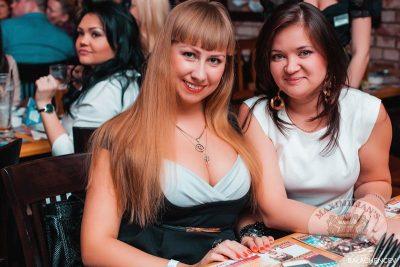 Halloween в «Максимилианс», 1 ноября 2013 - Ресторан «Максимилианс» Челябинск - 21