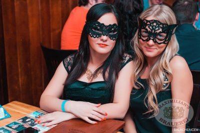 Halloween в «Максимилианс», 1 ноября 2013 - Ресторан «Максимилианс» Челябинск - 22