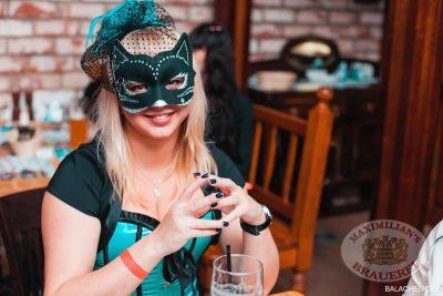 Halloween в «Максимилианс», 1 ноября 2013 - Ресторан «Максимилианс» Челябинск - 28