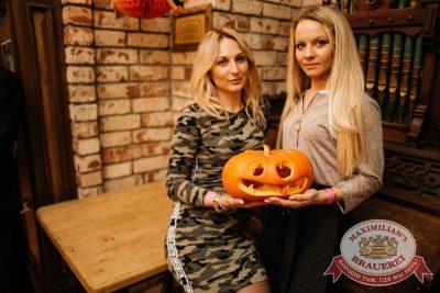 Halloween: второй день шабаша. Вечеринка по мотивам фильма «Оно», 28 октября 2017 - Ресторан «Максимилианс» Челябинск - 10