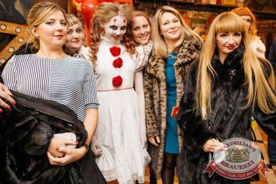 Halloween: второй день шабаша. Вечеринка по мотивам фильма «Оно», 28 октября 2017 - Ресторан «Максимилианс» Челябинск - 11