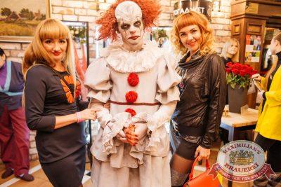 Halloween: второй день шабаша. Вечеринка по мотивам фильма «Оно», 28 октября 2017 - Ресторан «Максимилианс» Челябинск - 12