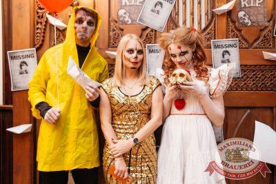 Halloween: второй день шабаша. Вечеринка по мотивам фильма «Оно», 28 октября 2017 - Ресторан «Максимилианс» Челябинск - 13