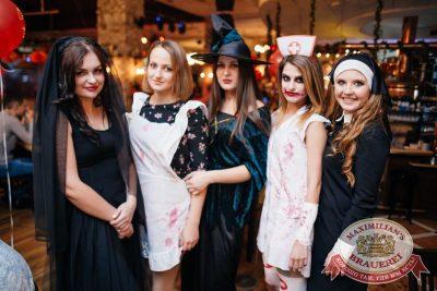 Halloween: второй день шабаша. Вечеринка по мотивам фильма «Оно», 28 октября 2017 - Ресторан «Максимилианс» Челябинск - 14