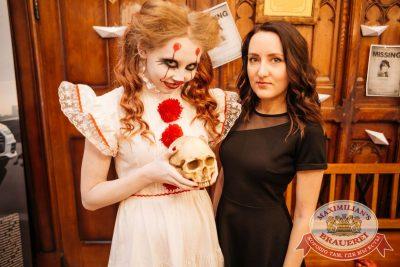 Halloween: второй день шабаша. Вечеринка по мотивам фильма «Оно», 28 октября 2017 - Ресторан «Максимилианс» Челябинск - 16