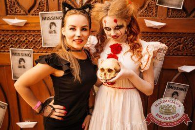 Halloween: второй день шабаша. Вечеринка по мотивам фильма «Оно», 28 октября 2017 - Ресторан «Максимилианс» Челябинск - 17