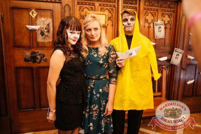Halloween: второй день шабаша. Вечеринка по мотивам фильма «Оно», 28 октября 2017 - Ресторан «Максимилианс» Челябинск - 18