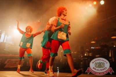 Halloween: второй день шабаша. Вечеринка по мотивам фильма «Оно», 28 октября 2017 - Ресторан «Максимилианс» Челябинск - 21