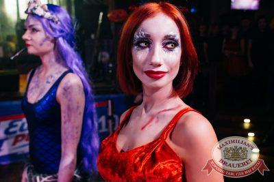 Halloween: второй день шабаша. Вечеринка по мотивам фильма «Оно», 28 октября 2017 - Ресторан «Максимилианс» Челябинск - 22