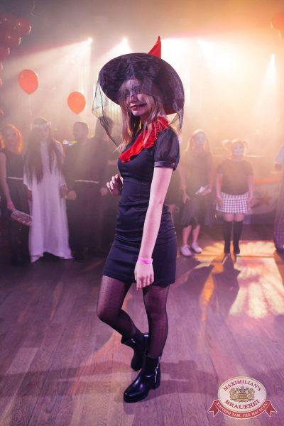 Halloween: второй день шабаша. Вечеринка по мотивам фильма «Оно», 28 октября 2017 - Ресторан «Максимилианс» Челябинск - 27