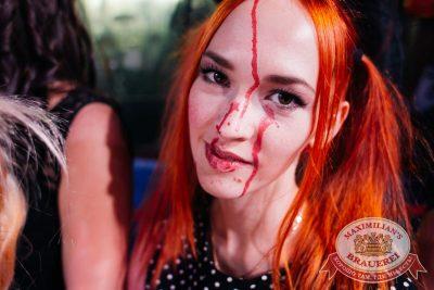 Halloween: второй день шабаша. Вечеринка по мотивам фильма «Оно», 28 октября 2017 - Ресторан «Максимилианс» Челябинск - 28