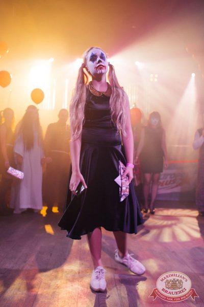 Halloween: второй день шабаша. Вечеринка по мотивам фильма «Оно», 28 октября 2017 - Ресторан «Максимилианс» Челябинск - 29