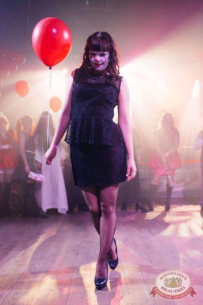 Halloween: второй день шабаша. Вечеринка по мотивам фильма «Оно», 28 октября 2017 - Ресторан «Максимилианс» Челябинск - 30