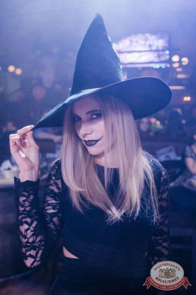 Halloween: второй день шабаша. Вечеринка по мотивам фильма «Оно», 28 октября 2017 - Ресторан «Максимилианс» Челябинск - 31