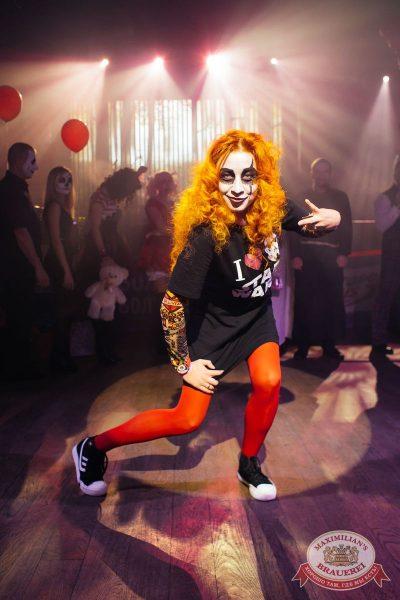 Halloween: второй день шабаша. Вечеринка по мотивам фильма «Оно», 28 октября 2017 - Ресторан «Максимилианс» Челябинск - 32