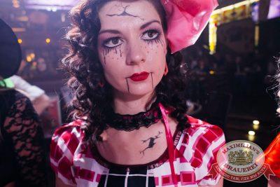 Halloween: второй день шабаша. Вечеринка по мотивам фильма «Оно», 28 октября 2017 - Ресторан «Максимилианс» Челябинск - 33