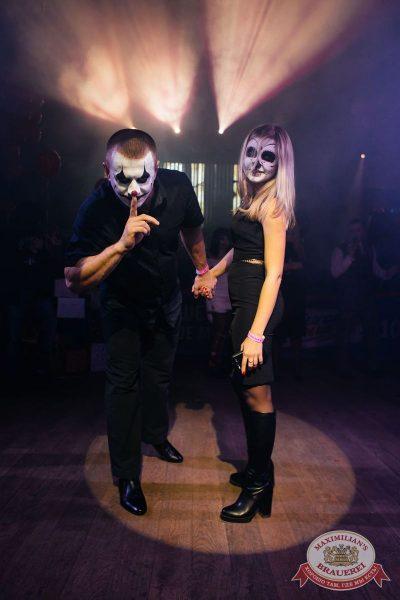 Halloween: второй день шабаша. Вечеринка по мотивам фильма «Оно», 28 октября 2017 - Ресторан «Максимилианс» Челябинск - 34